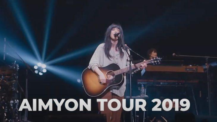 【あいみょんLIVE映像】AIMYON TOUR 2019 -SIXTH SENSE STORY-を無料で見る方法
