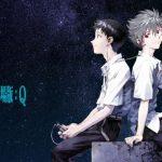 映画【ヱヴァンゲリヲン新劇場版:Q】を無料で視聴する方法
