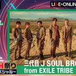 j-soul-brothers-2