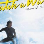 映画【キャッチ ア ウェーブ】を無料で視聴する方法