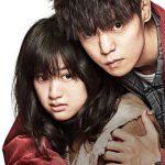 映画【初恋】を無料で視聴する方法