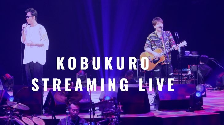KOBUKURO STREAMING LIVE