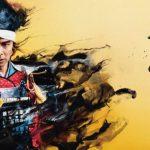 大河ドラマ【麒麟がくる】を無料で視聴する方法